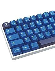 PBT Keycaps, 129 Keycaps Dye-Sublimation Striker Keycap Set Cherry Profile Japanese Keycaps for Mechanical Keyboards English (US) Layout
