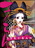 Sakuran by Anno, Moyoco [Paperback]