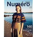 Numero TOKYO サムネイル