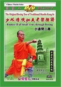 Small Armthrough Boxing Routine II