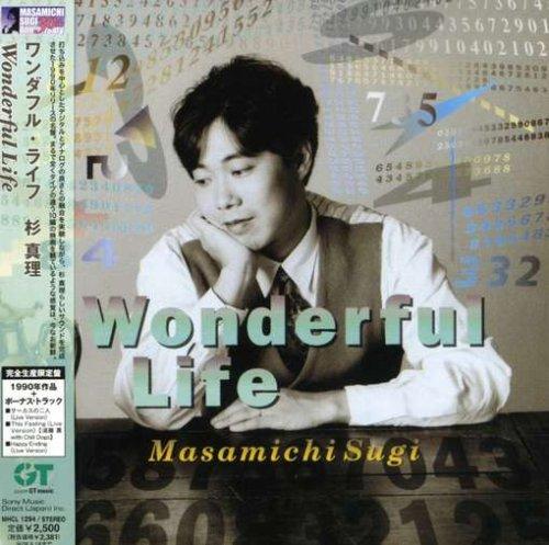 杉真理/Wonderful Life(紙ジャケット仕様) [限定版]