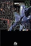 Mobile Police Patlabor (11) (Shogakukan Novel) (2000) ISBN: 4091932819 [Japanese Import]