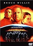アルマゲドン [DVD]