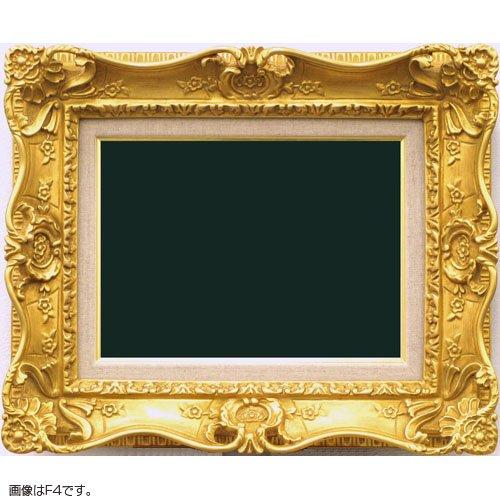 油額縁 7805 F6(410x318mm) ゴールド アクリル仕様 B00SMAGP68