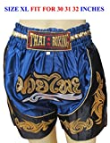 Thai boxing Thai Beautiful 2 Tone Boxer For Mens Fit For Waist 30 31 32 33 34 Inches Size XL