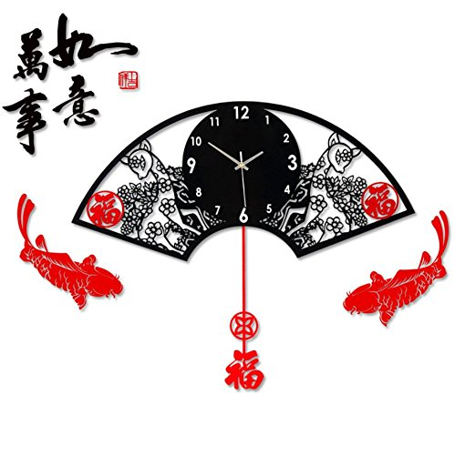 (Magshion 3D Swing Luck Chinese Style Lucky Words Wall Clock Carp W/ Wall Hooks, Good)