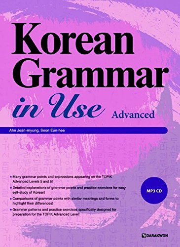 Top 10 best korean grammar in use beginning 2019
