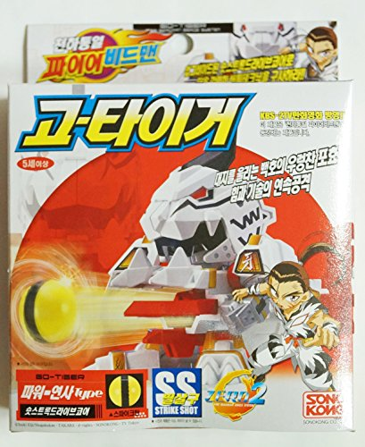 Takara Battle B-daman(beadman) Zero 2 : Go-tiger, used for sale  Delivered anywhere in USA
