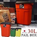 ゴミ箱 ごみ箱 ふた付き おしゃれ ダストボックス トラッシュカン 30リットル 30L レッド 赤