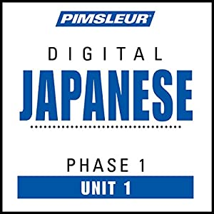 Japanese Phase 1, Unit 01 Audiobook