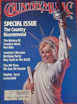 Country Music Magazine (July 1976) DOLLY PARTON