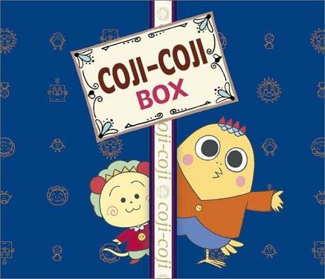 【クーポン対象外】 さくらももこ劇場 コジコジ さくらももこ劇場 DVD-BOX コジコジ B0000E6FJ5 B0000E6FJ5, icon contempo:0bd69ccc --- a0267596.xsph.ru
