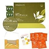 AmorePacific Vital Beautie, VB program Meta Green 560mg X 210 tablets Whole family Metabolism Vitamin Dietry supplement (Green tea leaf, flower and seeds+Vitamin C) + Gifts
