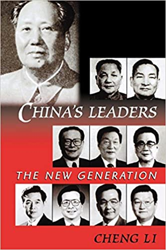 image for China's Leaders