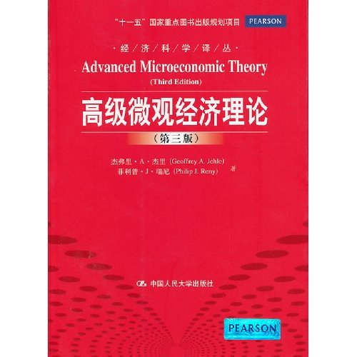 Deluxe tiny view economic theory(version3)(economic science translate a cluster;