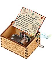 You are My Sunshine, Laser Engraving, Vintage, Wooden Music Box for Birthday/Christmas (Mother to Daughter)