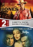 The Stranger / Along Came Jones - 2 DVD Set (Amazon.com Exclusive) by Orson Welles