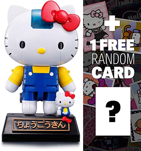 mpsuit): Chogokin x Hello Kitty Die-Cast Series + 1 FREE Official Hello Kitty Sticker Bundle ()