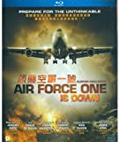 Air Force One Is Down (2012) [Blu-ray]