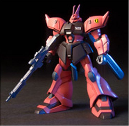 Bandai Hobby HGUC 1/144 #45 Gelgoog Jager Mobile Suit Gundam: 0083 Stardust Memory Model Kit