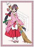 Animation - Etotama Vol.4 [Japan BD] PCXG-50474