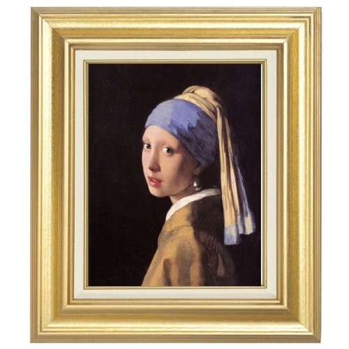 YCC The Girl with a Pearl Earring, Vermeer Canvas Art Prints, Size 18x24, Gold and White Trim Open Back Frame