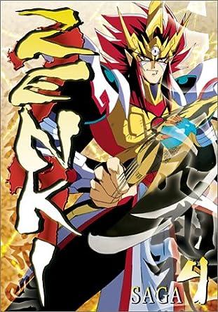 Zenki Saga Vol 4