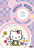 Hello Kitty's Animation Theater, Vol. 2: Far Away Lands