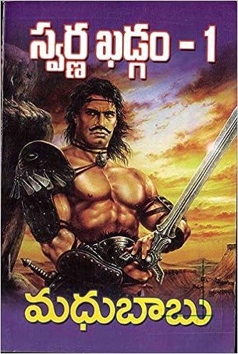 Madhubabu Novels Pdf
