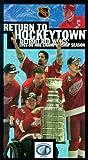 Return to Hockeytown: Detroit Red Wings 1997-98 NHL Championship Season [VHS]