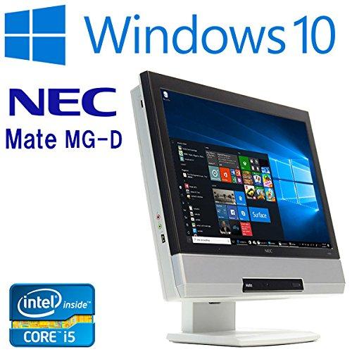 【限定価格セール!】 Windows10 19inch 液晶一体型PC 第二世代Core NEC 安心な日本製 Mate 4GB MG-D 無線LAN 第二世代Core i5プロセッサー搭載 4GB 250GB DVD-ROM 無線LAN WPS Office 2016 B073J5GCM7, エイトキッド:fbc7ecd8 --- arbimovel.dominiotemporario.com