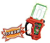 Kamen Rider Ex-Aid DX Family Stadium Gashat
