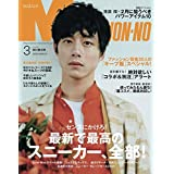 MEN'S NON-NO 2020年3月号