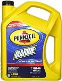 Pennzoil 550022734 15W-40 4-Cycle Heavy Duty Marine Engine Oil - 1 Gallon