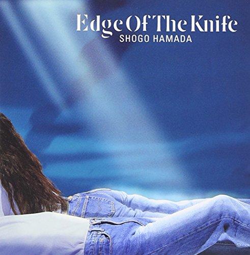 浜田省吾アルバムEDGE OF THE KNIFE