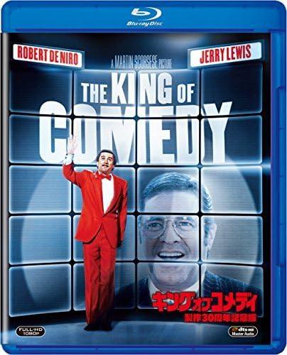 キング・オブ・コメディ(1983年)
