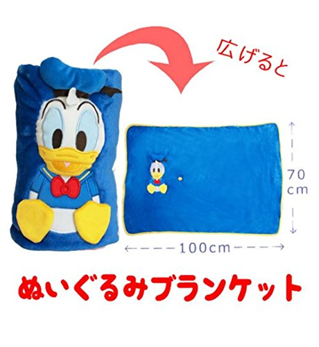 Disney Donald Integrated Stuffed Toy Blanket Portable for Indoor Outdoor by TOMODACHI store