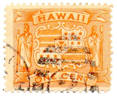 Hawaii Postage Stamp Single 1894 Coat Of Arms Issue 1 Cent Scott #74 Coat Of Arms Issue