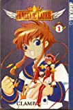 Angelic Layer: Clamp No. 1, Battle 1