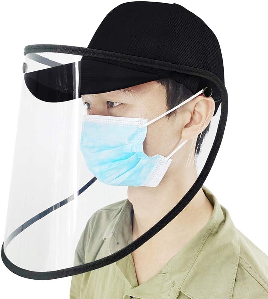Face Protection Shield Hat Anti Saliva Splash Fog UV Baseball Cap with Removable Black