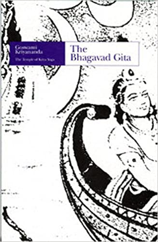 from the gita to the grail pdf