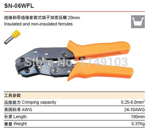 1pc SN-06WFL Mini European Style Crimping Pliers Ferrules Capacity 0.25-6.0mm2 For Insuated and Non-insulated (Insuated)