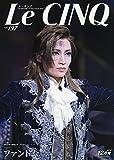 LeCinq(ル・サンク) 2018年 12 月号 [雑誌]