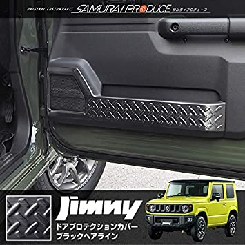 New Brand Suzuki Samurai Front Door Front Channel Set Heavy Equipment, Parts & Attachments Other Heavy Equipment Parts & Accessories