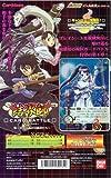 Guardians - Starter Set of Karasumori Kekkaishi Card Battle Chapter 1 (japan import)