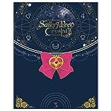 Sailor Moon Crystal (Season 3) Set 1 Limited Edition