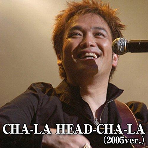 Cha-La Head-Cha-La (2005 ver./DRAGON BALL Z Opening Theme)