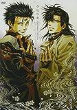 Animation - Ova Saiyuki Gaiden Tokubetsu Hen Koge No Sho Standard Edition [Japan DVD] FCBC-209