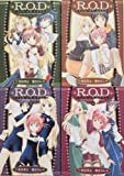 R.O.D. (Read or Dream) Complete Manga Collection Set (Japanese Edition, Volumes 1-4)