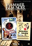 Hammer Film Noir: Vol. 6 (The Black Glove / Deadly Game)
